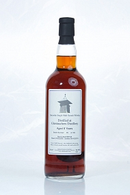 Glentauchers 2008 8 Year Old Whisky Broker