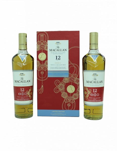 Macallan 12 Year Old Triple Cask 2x70cl  - The Rat Limited Edition