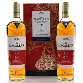 Macallan 12 Year Old Double Cask - The Pig Edition (2x70cl)