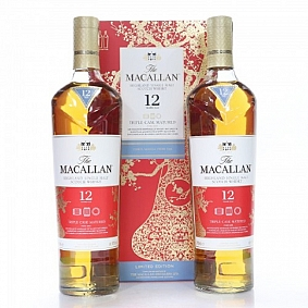 Macallan 12 Year Old Triple Cask - The Pig Edition (2x70cl)