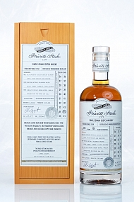 Invergordon 44 Years Old Private Stock